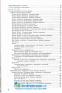"""Англійська мова у таблицях і схемах для учнів 5—11 класів та абітурієнтів. Серiя """" Рятівник """": Бондаренко Є. Ранок. купити - 5"""