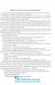 Математика. Довідник ЗНО 2022 : Капіносов А.  Підручники і посібники. купити - 4