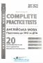 ЗНО 2022 Англійська мова. Complete Practice Test : Євчук О., Доценко І. Абетка купити - 2