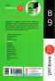 """Географія у визначеннях, таблицях і схемах. 8—9 класи. Серiя """" Рятівник """" : Довгань Г.Д. Ранок. купити - 10"""