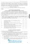 Експрес-підготовка з англійської мови до ЗНО. Асса купити - 10