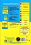 ЗНО 2022 Фізика. Комплексне видання : Струж Н. Підручники і посібники. купити - 14