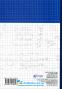 Математика ЗНО тестові завдання Частина І - алгебра : Клочко І. Я. Навчальна книга - Богдан. купити  - 12