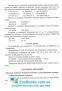 ЗНО 2021 Англійська мова. Міні-довідник : Давиденко Л. Підручники і посібники. купити - 5