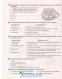 Ягенська Г. ДПА 2021 Біологія 9 клас. Збірник завдань : Освіта купити - 7