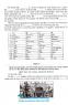Збірник тестів ЗНО 2020 English Exam Focus. Tests. Доценко І., Євчук О. Навчальна книга - Богдан. купити - 7