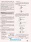 ЗНО 2020 Англійська мова. Комплексне видання: Чернишова Ю. Т. Літера. купити - 9