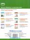 Біологія ЗНО 2022. Комплексна підготовка + онлайн тренування : Костильов О., Жгут О. Генеза. купити - 12