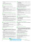 Тестові питання до екзаменаційних білетів для складання іспиту з ПДР : відповідає офіційному тексту - 8