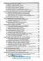 Історія України ЗНО 2020. Довідник + тести. Гісем О. Вид-во: Абетка. купити  - 8
