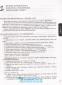 ЗНО 2022 Українська мова. Комплексне видання + ДПА : Данилевська О. Літера. купити - 6