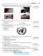 Географія ЗНО 2022. Комплексне видання + типові тестові завдання /КОМПЛЕКТ/ : Кобернік С., Коваленко Р. Надтока О. Літера - 14