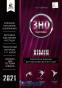 Хімія ЗНО 2021. Комплексне видання для підготовки :  Прибора Н. Освіта купити - 1