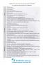Завдання відкритої форми з розгорнутою письмовою відповіддю. Українська мова ЗНО 2021 : Готевич С. - 9