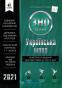 Українська мова ЗНО 2021. Комплексне видання : Глазова О. Освіта купити - 1