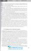 Біологія ЗНО і ДПА 2021. Навчально-практичний довідник : Кравченко М. Торсінг. купити - 8