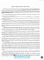 УКРАЇНСЬКА МОВА ЗНО 2022. ІНТЕРАКТИВНИЙДОВІДНИК-ПРАКТИКУМ : ЛІТВІНОВА І. РАНОК КУПИТИ - 4