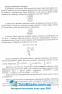 ЗНО 2021 Математика. Міні-довідник : Капіносов А. Підручники і посібники. купити  - 7