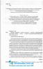 Комплексна підготовка до ЗНО Історія України : Скирда І. Весна купити - 3