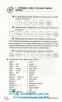 Англійська мова 100 тем. Довідник. Експрес-допомога до ЗНО : Носова Г.  Асса. купити - 8