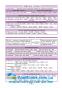 Хімія 7-11 класи. Серія «Довідник у таблицях» : Островерхова Н. УЛА. купити - 3