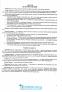 ЗНО 2021 Історія України. Комплексне видання : Панчук І. Підручники і посібники. купити - 5