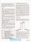 ЗНО 2022 Українська література. Комплексне видання :  Радченко І.  Літера. купити - 8