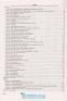ЗНО 2021 Фізика. Комплексне видання : Струж Н. Підручники і посібники. купити - 13