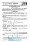 Математика : Довідник + тести та 20 варіантів тестів у форматі ЗНО 2022 : Істер О. Абетка. купити - 4