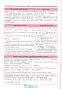 Алгебра 7-11 класи. Серія «Довідник у таблицях» : Роганін О. М. УЛА. купити - 3