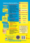 Історія України ЗНО 2022. Комплексне видання + Тренажер /КОМПЛЕКТ/ : Панчук І. Підручники і посібники. - 10