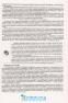 ЗНО 2021 Географія. Комплексне видання : Кузишин А. Підручники і посібники. купити - 8