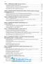 Експрес-підготовка до ЗНО. Історія України : Дедурін Г. Асса. купити - 5