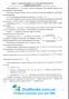 ЗНО 2021 Фізика. Міні-довідник : Струж Н. Підручники і посібники. купити - 4