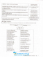 Українська мова та література. Повний курс підготовки до ЗНО 2022 та ДПА : Заболотний В. Літера. купити - 7