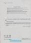 Українська мова та література. Підготовка до ЗНО 2021. Тестові зошити : Тищенко З., Літвінова І., Гарюнова Ю., Бутко С. Ранок - 2