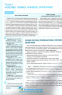 Українська мова ЗНО 2020. Комплексне видання : Глазова О. Освіта купити - 5