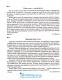 ДПА 2020 Українська мова (Єременко) 9 клас. Збірник диктантів для ДПА. Освіта купити - 6