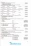 ЗНО 2022 Хімія. Комплексне видання : Березан О. Підручники і посібники. купити - 10