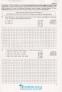 Математика ЗНО 2021 рівень стандарту та профільний. Комплексне видання + Тренажер /КОМПЛЕКТ/ : Капіносов А. Підручники і посібники. - 14