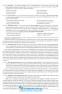 Українська література. Комплексне видання ЗНО 2022 : Куриліна О., Пристай Л. Абетка. - 6