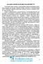 Збірник задач. Загальна біологія. Барна І. Підручники і посібники. купити - 6