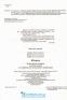ЗНО 2022 Фізика. Комплексне видання : Струж Н. Підручники і посібники. купити - 3
