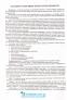 ЗНО 2022 Українська література. Комплексне видання : Витвицька С. Підручники і посібники. купити - 5