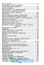 Граматика української мови в таблицях та схемах : Чукіна В. Логос. купити - 10