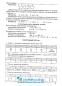 Математика : Довідник + тести та 20 варіантів тестів у форматі ЗНО 2022 : Істер О. Абетка. купити - 9