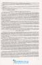 ЗНО 2021 Географія. Комплексне видання : Кузишин А. Підручники і посібники. купити - 6