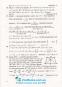 Відповіді до збірника для ДПА 2020 з математики 9 клас Істера О. купити - 5