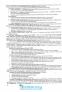 ЗНО 2021 Історія України. Комплексне видання : Панчук І. Підручники і посібники. купити - 9
