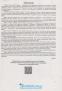 ЗНО 2021 Англійська мова. Збірник тестових завдань + мультимедійний додаток : Валігура О. Підручники і посібники. купити - 4